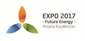 Сіздерді 2017 жылғы 10 маусымда EXPO-2017 шақырамыз