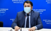 Жандарбек Бекшин сделал заявление об эпидемиологической ситуации в Алматы
